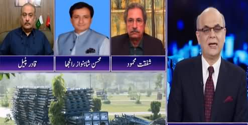 Breaking Point with Malick (PDM Movement Against Govt) - 12th December 2020