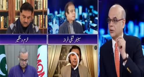 Breaking Point with Malick (PDM Taking U-Turns) - 25th December 2020