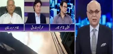 Breaking Point with Malick (PIA Plane Crash) - 6th June 2020