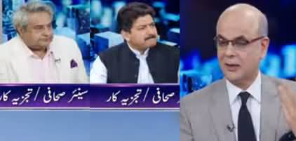 Breaking Point with Malick (Plane Crash, Sugar Inquiry Report) - 22nd May 2020
