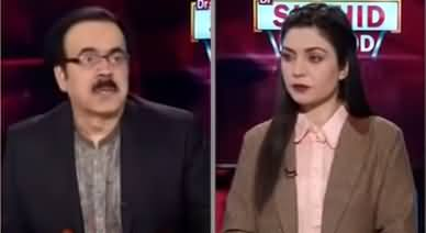Live With Dr. Shahid Masood (PM Imran Khan) - 20th March 2021