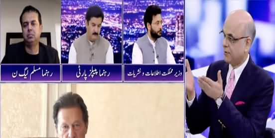 Breaking Point with Malick (PMDA, Cantonment Board Election) - 13th September 2021