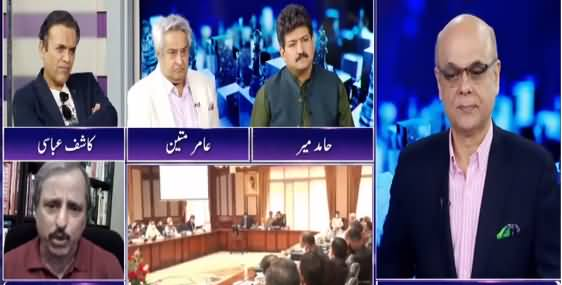 Breaking Point with Malick (PMLN Politics, Jahangir Tareen Group) - 21st May 2021