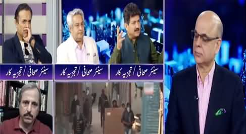 Breaking Point with Malick (PMLN Politics, Kashmir, PTI Governance) - 15th May 2021