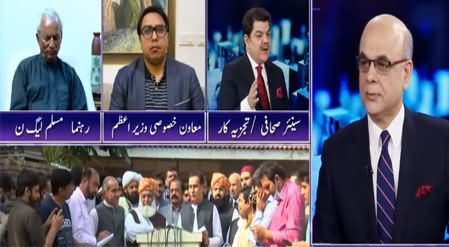 Breaking Point with Malick (PMLN's Anti-Establishment Narrative) - 31st October 2020