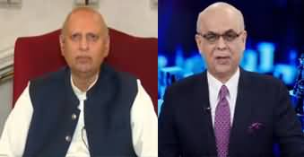 Breaking Point with Malick (Political Differences) - 15th May 2020
