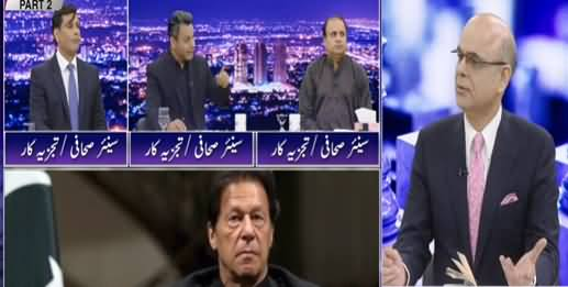 Breaking Point with Malick (Politics, Govt Vs Opposition) - 21st July 2021