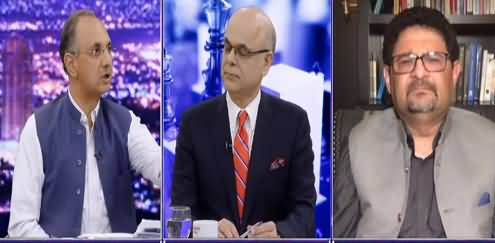 Breaking Point with Malick (Power Crisis, Inflation, Economy) - 6th July 2021