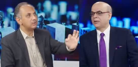 Breaking Point with Malick (Power Projects, Expensive Electricity) - 13th February 2021
