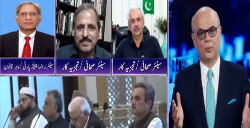 Breaking Point with Malick (PPP's Game With PMLN) - 26th March 2021