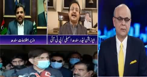 Breaking Point with Malick (Presidential Ordinance) - 7th February 2021