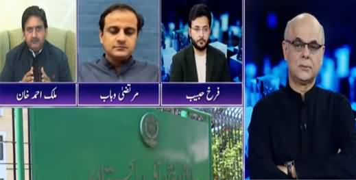 Breaking Point with Malick (PTI Foreign Funding Case) - 17th January 2021
