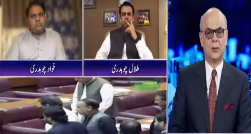 Breaking Point with Malick (PTI Govt Vs Opposition) - 7th March 2021