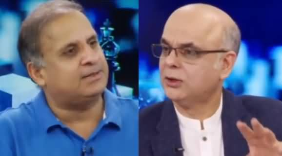 Breaking Point with Malick (PTI Hakumat Ki Policies) - 15th June 2019