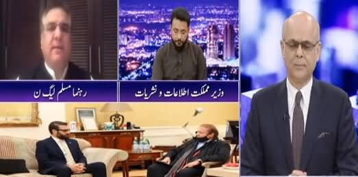 Breaking Point With Malick (PTI's Victory in Azad Kashmir) - 26th July 2021