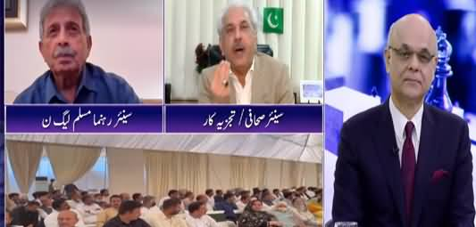 Breaking Point with Malick (Rana Tanveer's Statement, Division in PMLN) - 20th September 2021
