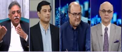 Breaking Point with Malick (Allegations on Shehbaz Sharif, Malik Riaz £190 Million) - 26th December 2019