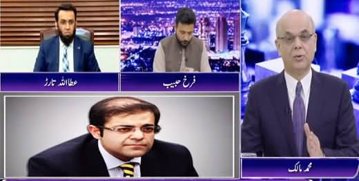 Breaking Point with Malick (Reality of NCA Inquiry in UK) - 29th September 2021
