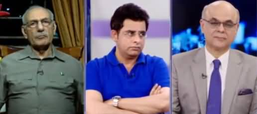 Breaking Point with Malick (Reference Against Judges) - 2nd June 2019