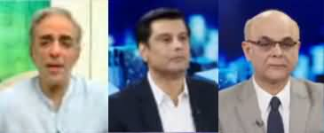 Breaking Point with Malick (Restrictions on Journalists & Media) - 27th October 2019