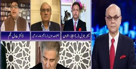 Breaking Point with Malick (Risk of Pak India War?) - 14th November 2020