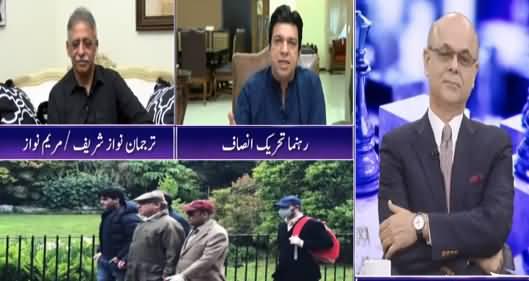 Breaking Point with Malick (Sanaullah Zehri & Abdul Qadir Baloch Leave PMLN) - 9th August 2021