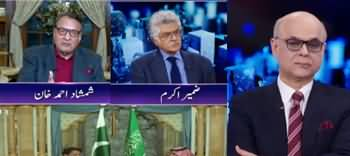 Breaking Point with Malick (Saudi Pressure on Pak, Modi's Extremism) - 22nd December 2019