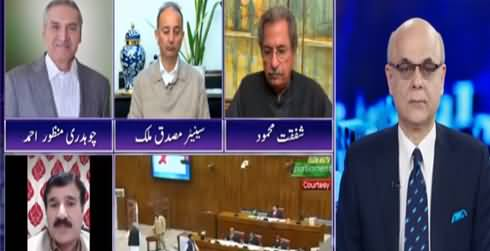 Breaking Point with Malick (Senate Election, PDM, Governance) - 12th February 2021