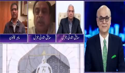 Breaking Point with Malick (Senate Poll Case in Supreme Court) - 19th February 2021