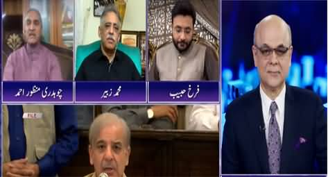 Breaking Point with Malick (Shahbaz Sharif | Army Chief & PM KSA Visit) - 9th May 2021
