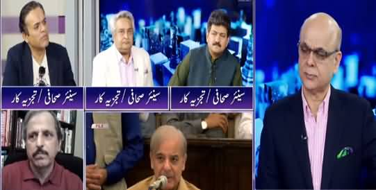 Breaking Point With Malick (Shahbaz Sharif Vs Nawaz Sharif's Narrative) - 14th May 2021