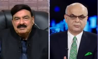Breaking Point with Malick (Sheikh Rasheed Exclusive Interview) - 14th August 2020