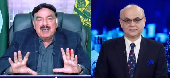 Breaking Point with Malick (Sheikh Rasheed Exclusive Interview) - 26th December 2020
