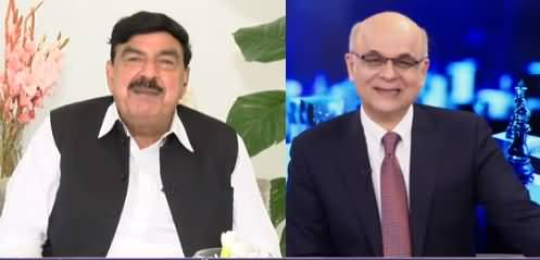 Breaking Point with Malick (Sheikh Rasheed Exclusive Interview) - 2nd August 2019