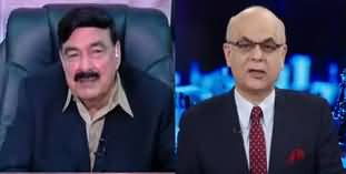 Breaking Point with Malick (Sheikh Rasheed Exclusive Interview) - 3rd May 2020