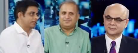Breaking Point with Malick (Siasat Kidhar Ja Rahi Hai) - 8th August 2020