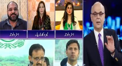 Breaking Point with Malick (Sitare Aur Siasat) - 1st August, 2020