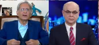 Breaking Point with Malick (Special Talk With Aitzaz Ahsan) - 15th December 2019