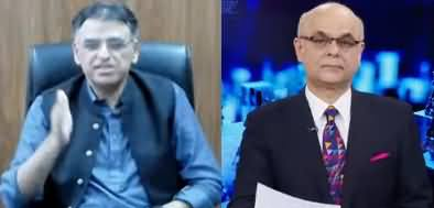 Breaking Point with Malick (Special Talk With Asad Umar) - 8th May 2020