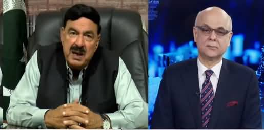 Breaking Point with Malick (Special Talk With Sheikh Rasheed) - 17th April 2021