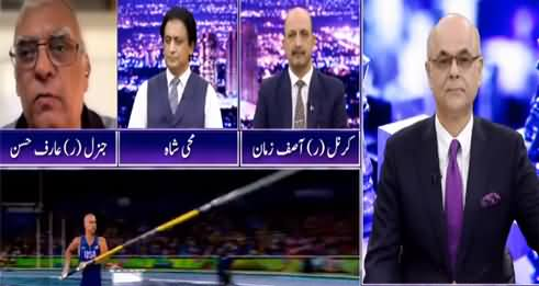 Breaking Point with Malick (Sports, Olympics & Pakistan) - 5th August 2021