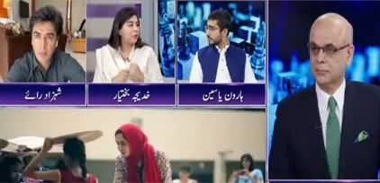 Breaking Point with Malick (Taleemabad Kis Shehr Ka Naam Hai) - 23rd May 2020