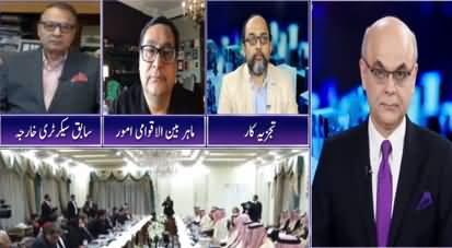 Breaking Point with Malick (Tension in Pak Saudi Relations) - 16th August 2020