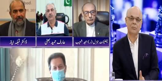Breaking Point with Malick (TLP March And Govt's Strategy) - 27th October 2021