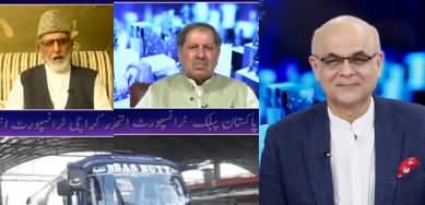 Breaking Point with Malick (Transporters Demands) - 17th May 2020