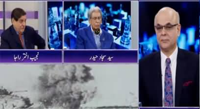 Breaking Point with Malick (Unheard Stories of 65 War) - 7th September 2019