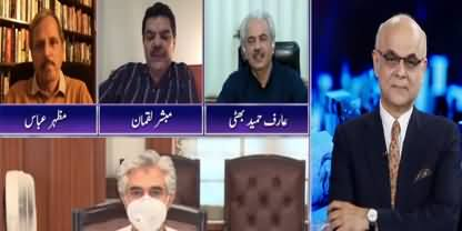 Breaking Point with Malick (Usman Buzdar's Performance) - 17th July 2020