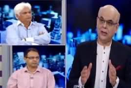Breaking Point with Malick (Vested Interests in PTI Govt) – 30th August 2019
