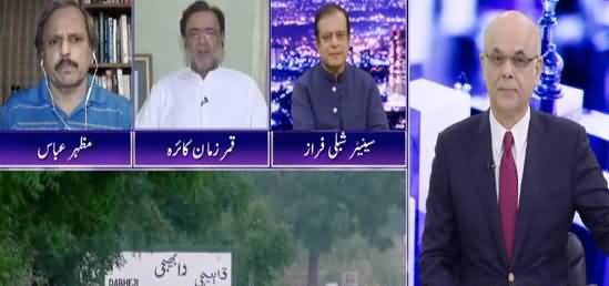 Breaking Point with Malick (Video Leak, PM's Karachi Visit) - 27th September 2021