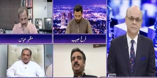 Breaking Point with Malick (Wafaq Aur Sindh Ki Larai) - 10th August 2021